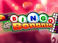 Играть в аппарат Бинго Бонанза с бонусом