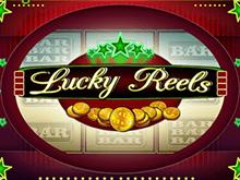 Счастливые Барабаны в казино Вулкан 24
